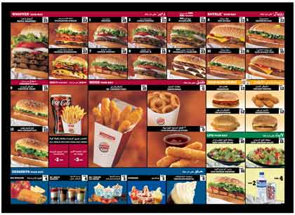 Enjoy the Burger King Dollar Meals - Burger King Menu Prices