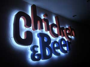 Chicken & Beer Menu List