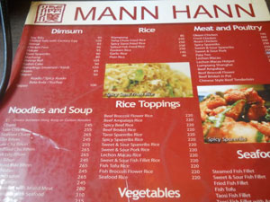 mann hann menus prices